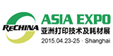 Banner Asia Expo